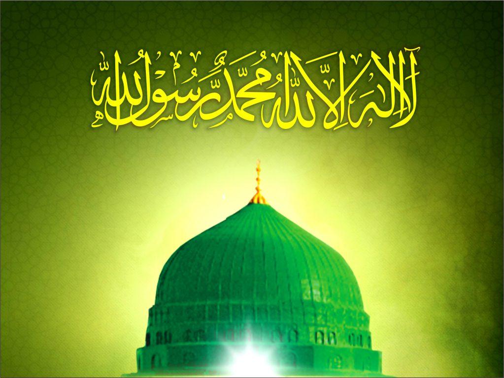Islamic Image Green Gunbad Hd Islamic Kalma Khizra