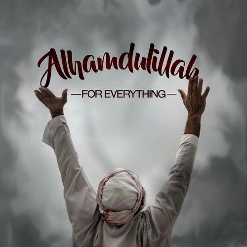 Islamic Quote Alhamdulillah