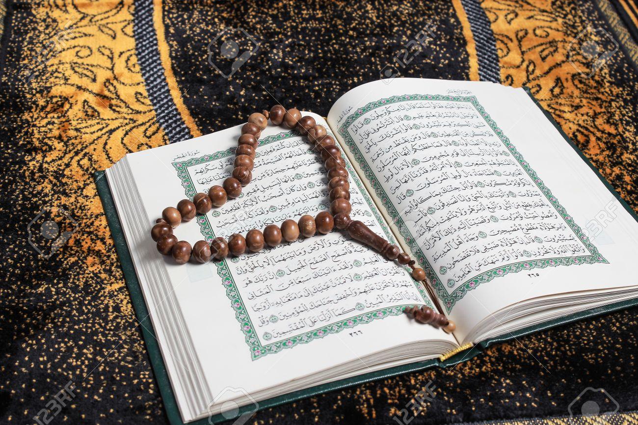 Holy Quran Image