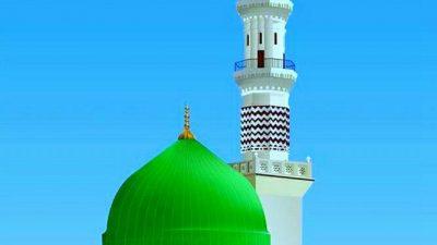 Gumbade, Hd, Khizra, Madina, Mosque