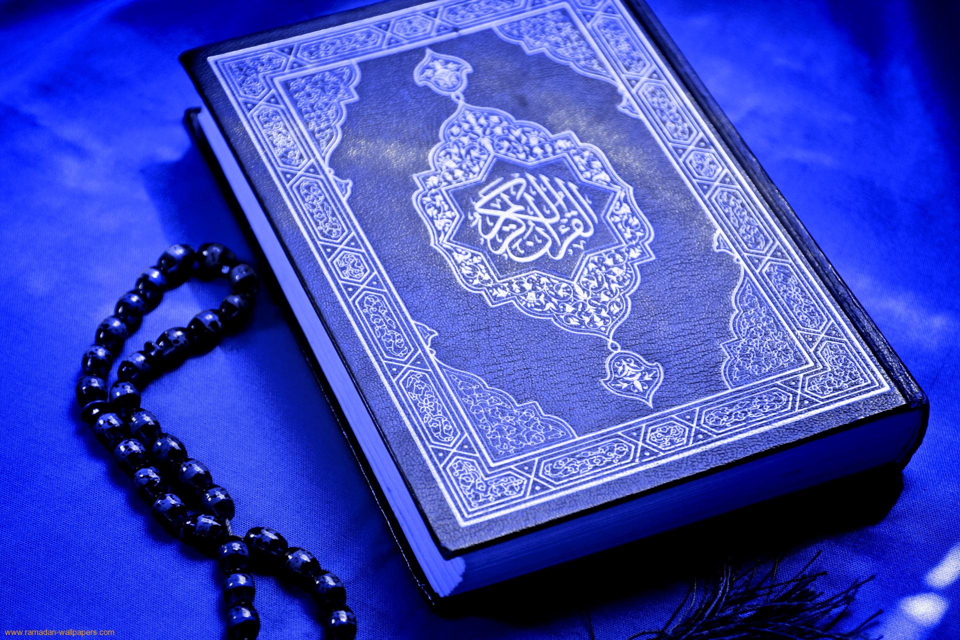 Blue, Holy, Image, Islamic, Quran