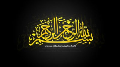 Art, Bismillah, Stunning, Wallpaper, Yellow