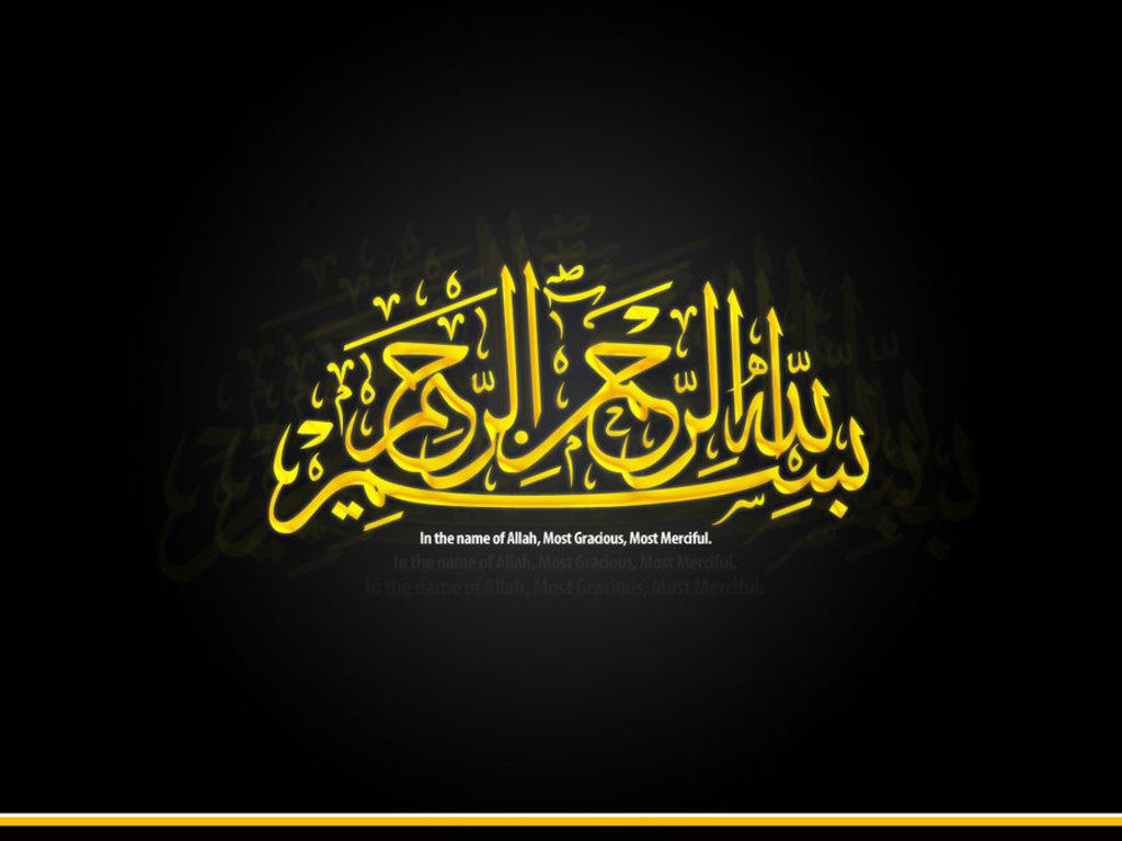 Bismillah Picture