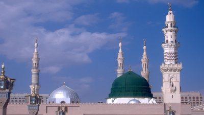 Hd, Islamic, Madina, Wallpaper