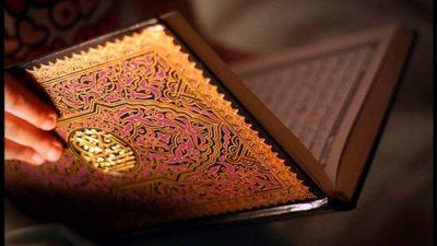 Hand, Holy, Image, Islamic, Nice