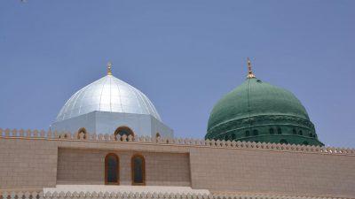Gumbad E Khizra, Madina, Masjid, Nabawi