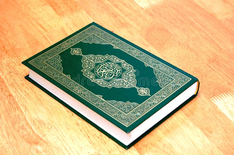 Holy Quran Photo