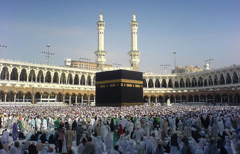Holy Kaaba image