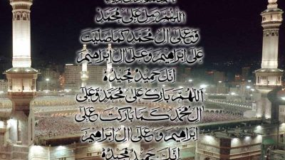 Durood-e-ibrahim, Hd, Image, Islamic, Kaaba