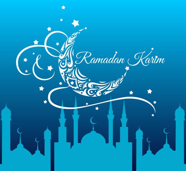 Ramadan Mubarak Photo