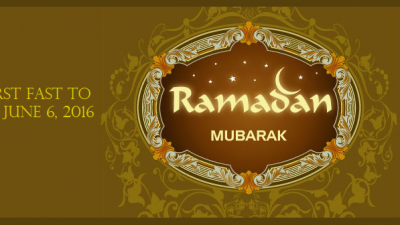Hd, Mubarak, Picture, Ramadan, Wonderful
