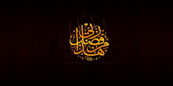 HD Islamic Background