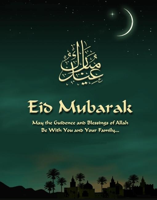 Eid, Green, Hd, Image, Moon, Mubarak