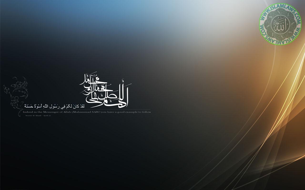 Best, Desktop, Hd, Islamic, Wallpaper