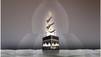 Image, Islamic, Kaba, Khana, Stunning