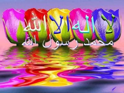 Kalma Tayyaba Background