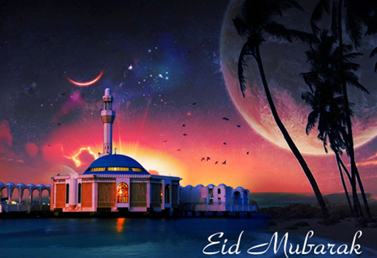 Eid Wallpaper HD