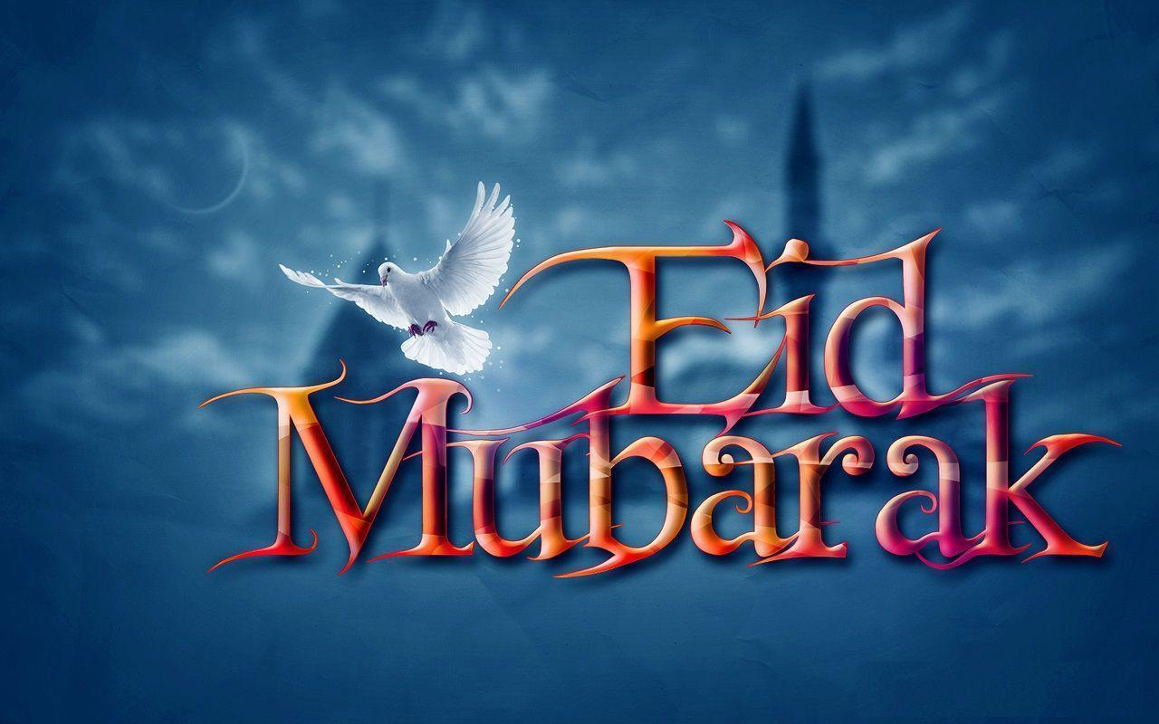 Eid Photo HD