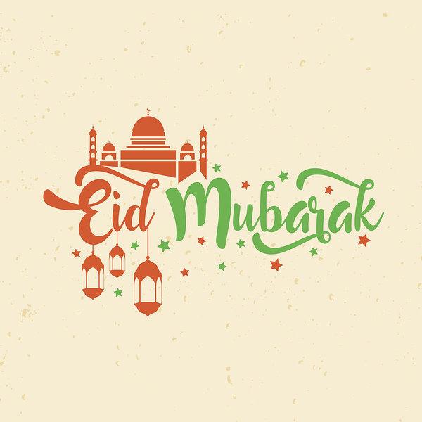 Eid Mubarak Card Background