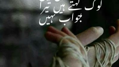 Image, Nice, Poetry, Sad