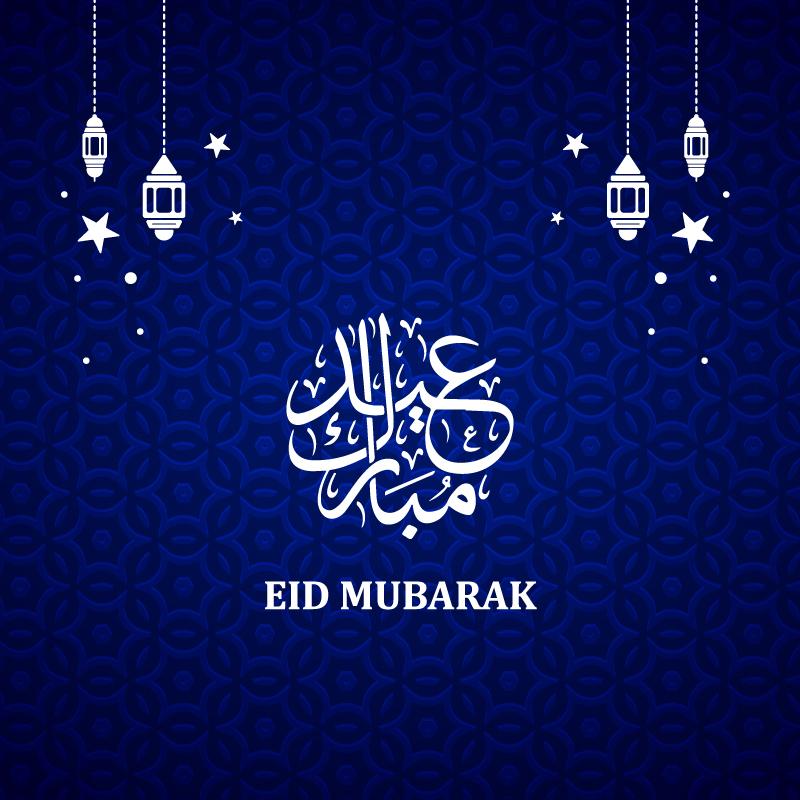Eid Photo Desktop Eid Mubarak Photo Events 8035