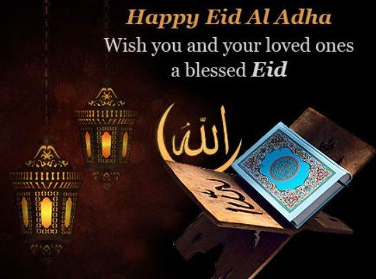 Eid Wallpaper
