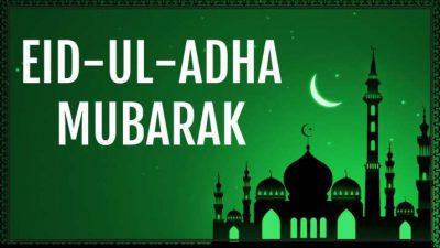 3d, Adha, Eid, Free, Image, Mubarak, Ul