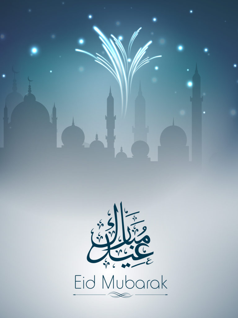 Eid Mubarak Wallpape