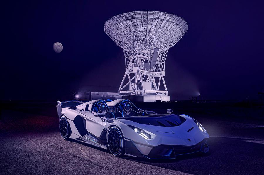 Lamborghini SC20 Photo