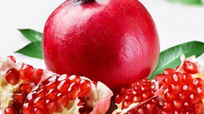 Food, Image, Natural, Pomegranate, Wonderful